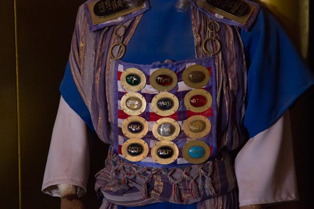 E28 4 How The High Priest S Breastplate Reflects The 3 Fold